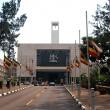 Uganda-Parliament